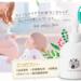 MONA MAMMY(モナマミー)は赤ちゃんの保湿ケアにも使えるって本当?口コミを調べて妊娠線予防効果を徹底分析!